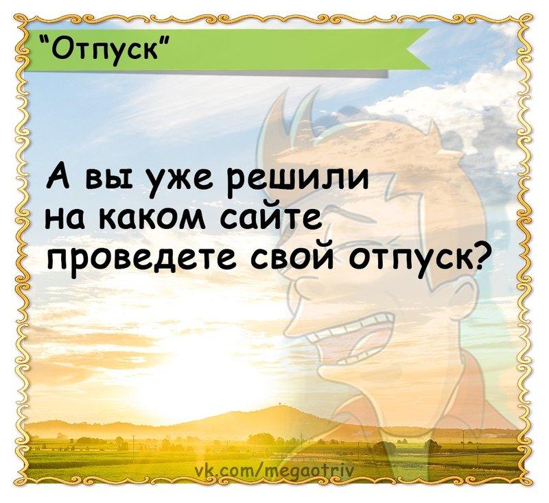 http://forumimage.ru/uploads/20200520/159000315390151566.jpg