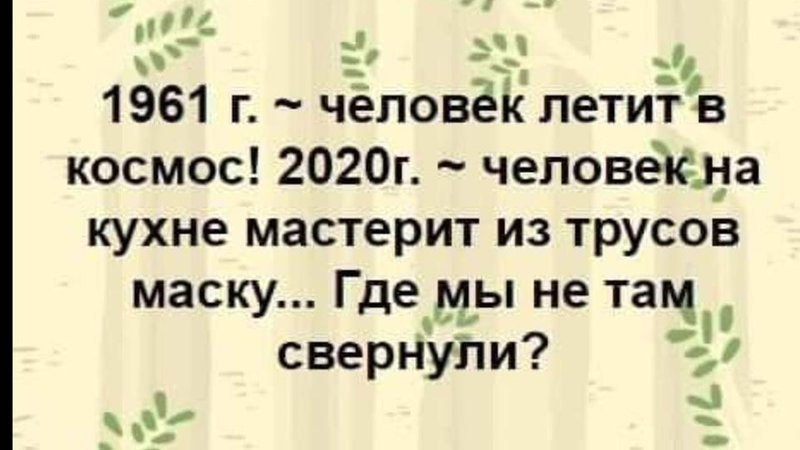 http://forumimage.ru/uploads/20200521/159007459060293277.jpg