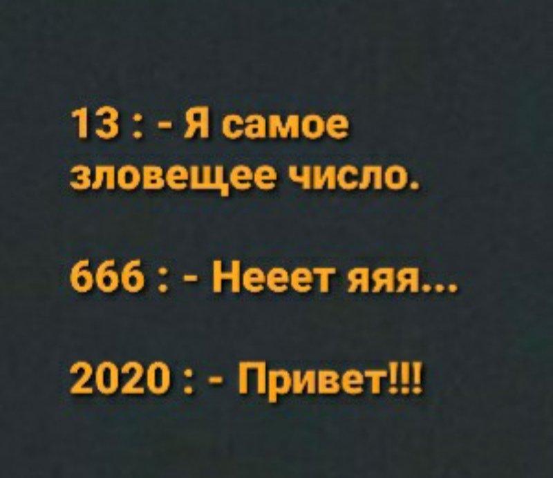 http://forumimage.ru/uploads/20200707/15941444810151738.jpg