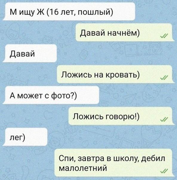 http://forumimage.ru/uploads/20200707/159414488885823031.jpg