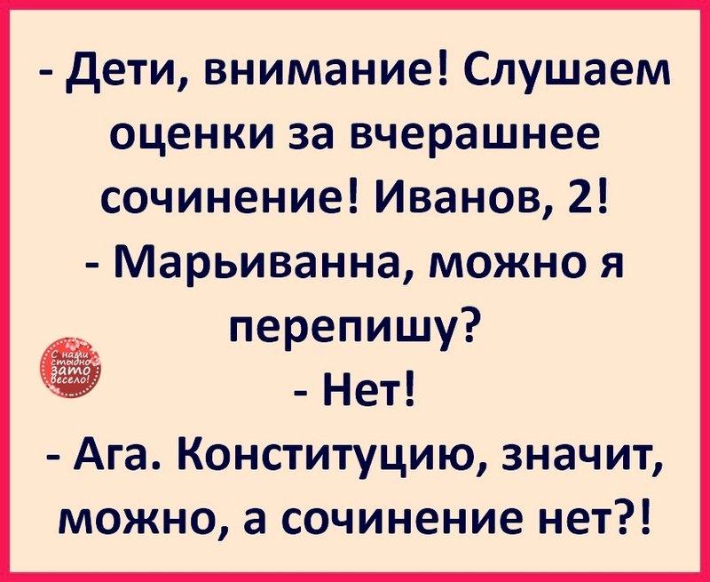 http://forumimage.ru/uploads/20200707/159414489570758895.jpg
