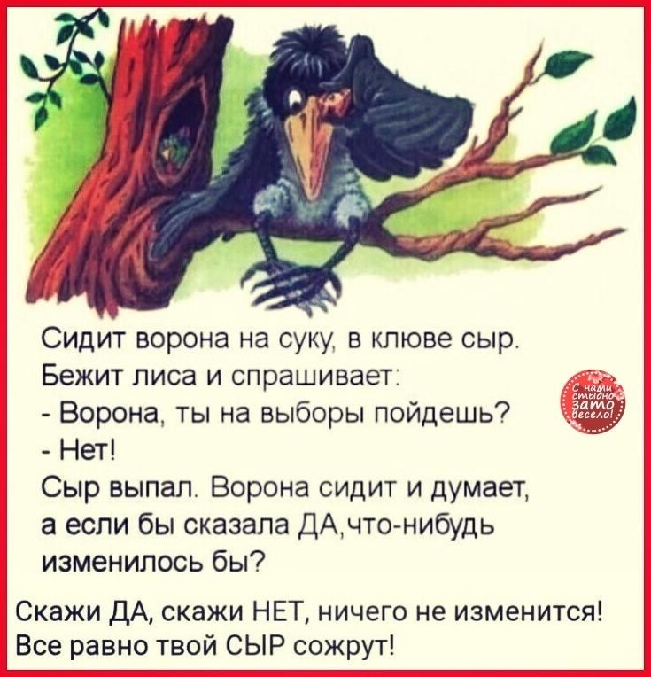http://forumimage.ru/uploads/20200707/1594144921585996100.jpg