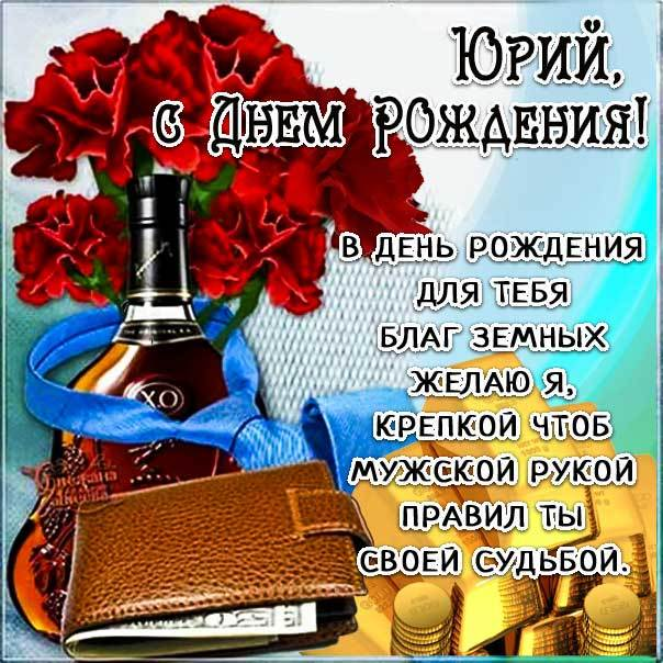 Поздравления С Днем Рождения Брату Денису