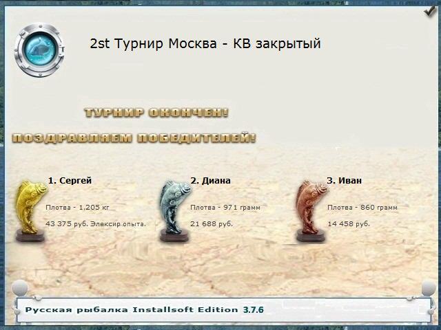Васильевский спуск
