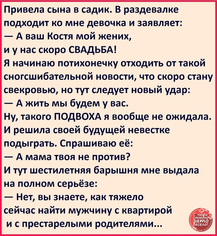 http://forumimage.ru/uploads/20200723/159551799508536069.jpg