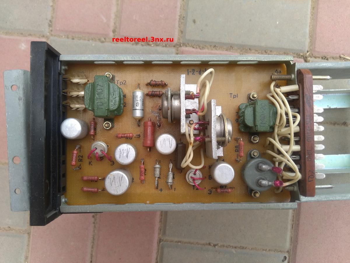 Аппаратура громкоговорящей связи ДПУ-6