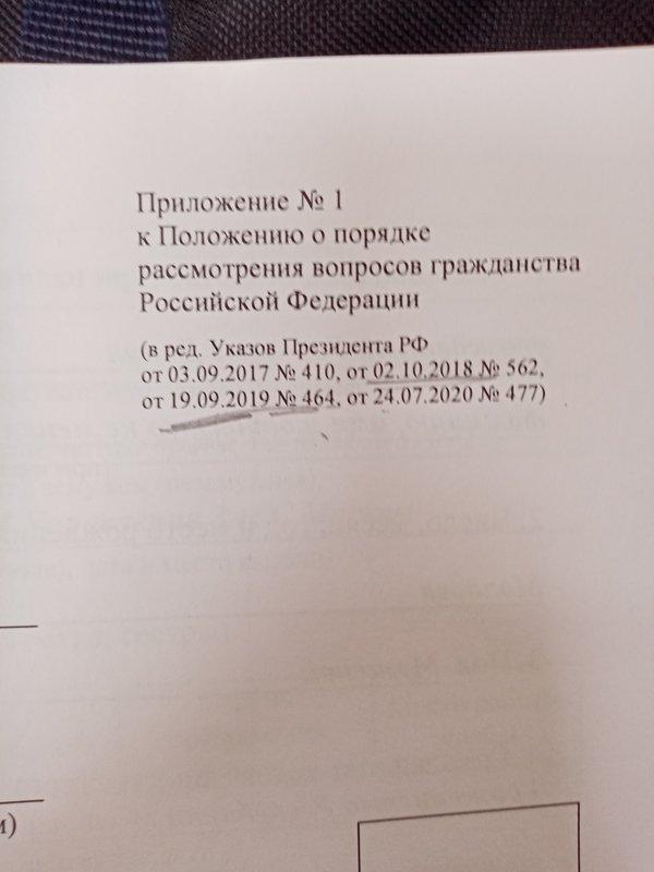 Страница 320 - ФОРУМ для МИГРАНТОВ и их РАБОТОДАТЕЛЕЙ — на Legallabor.ru
