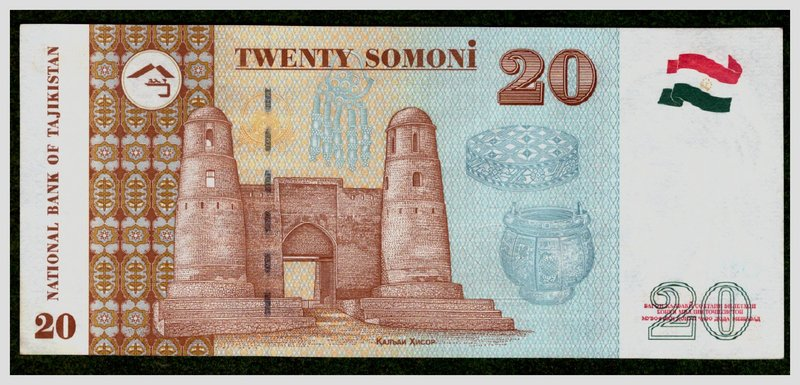Банкноты республики Таджикистан