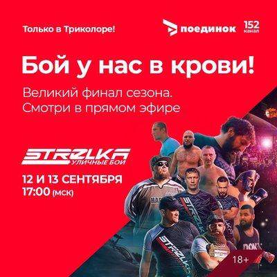 Просмотр темы - Спутниковый интернет и «Онлайн ТВ» от Триколор