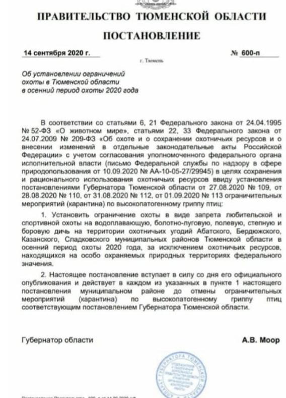 Страница 3 - hunt72.ru | КЛУБ ОХОТНИКОВ СИБИРИ (ТЮМЕНЬ, ХМАО-Югра, ЯНАО)