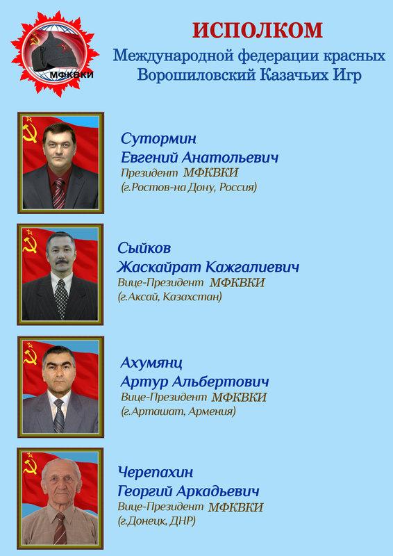http://forumimage.ru/uploads/20201007/160208957869318240.jpg