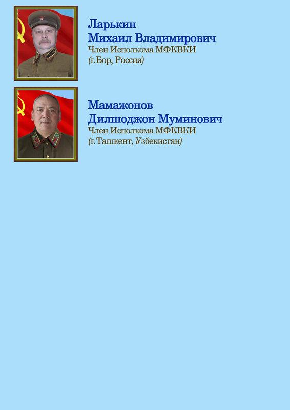 http://forumimage.ru/uploads/20201007/160208970321608786.jpg
