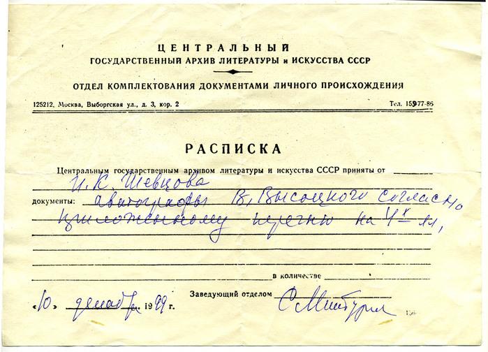 Психиатр-высоцковед из Миннесоты Марк Исаакович Цыбульский