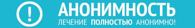 КОЛОМЕНСКАЯ НАРКОЛОГИЧЕСКАЯ ПОМОЩЬ 8 (926) 615-71-12