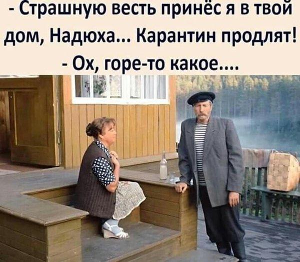 http://forumimage.ru/uploads/20201119/160574430564195777.jpg