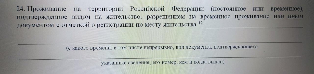 Редактировать сообщение