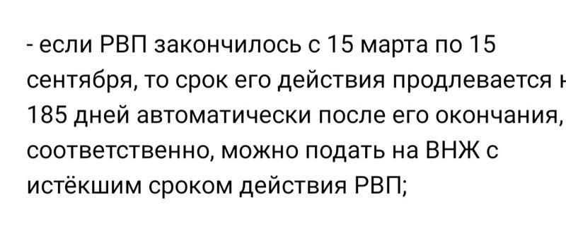 Страница 359 - ФОРУМ для МИГРАНТОВ и их РАБОТОДАТЕЛЕЙ — на Legallabor.ru