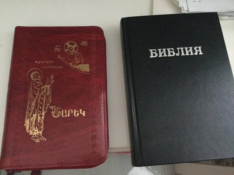 Религиозная литература.