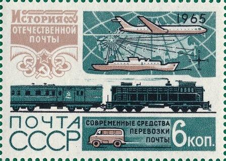 Железнодорожный транспорт.