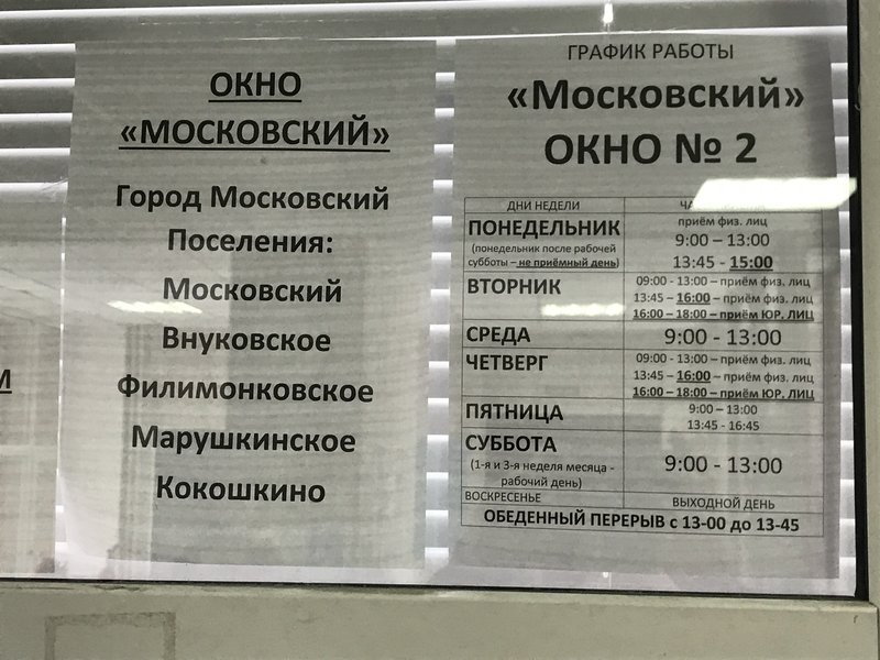 Страница 4 - ФОРУМ для МИГРАНТОВ и их РАБОТОДАТЕЛЕЙ — на Legallabor.ru