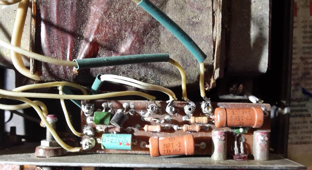 Зарядное устройство Старт-1