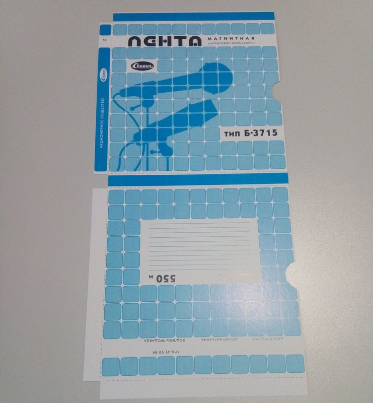 Коробки для катушек 18 см типографские