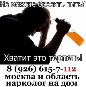 БАЛАШИХИНСКАЯ НАРКОЛОГИЧЕСКАЯ ПОМОЩЬ 8 (926) 615-71-12