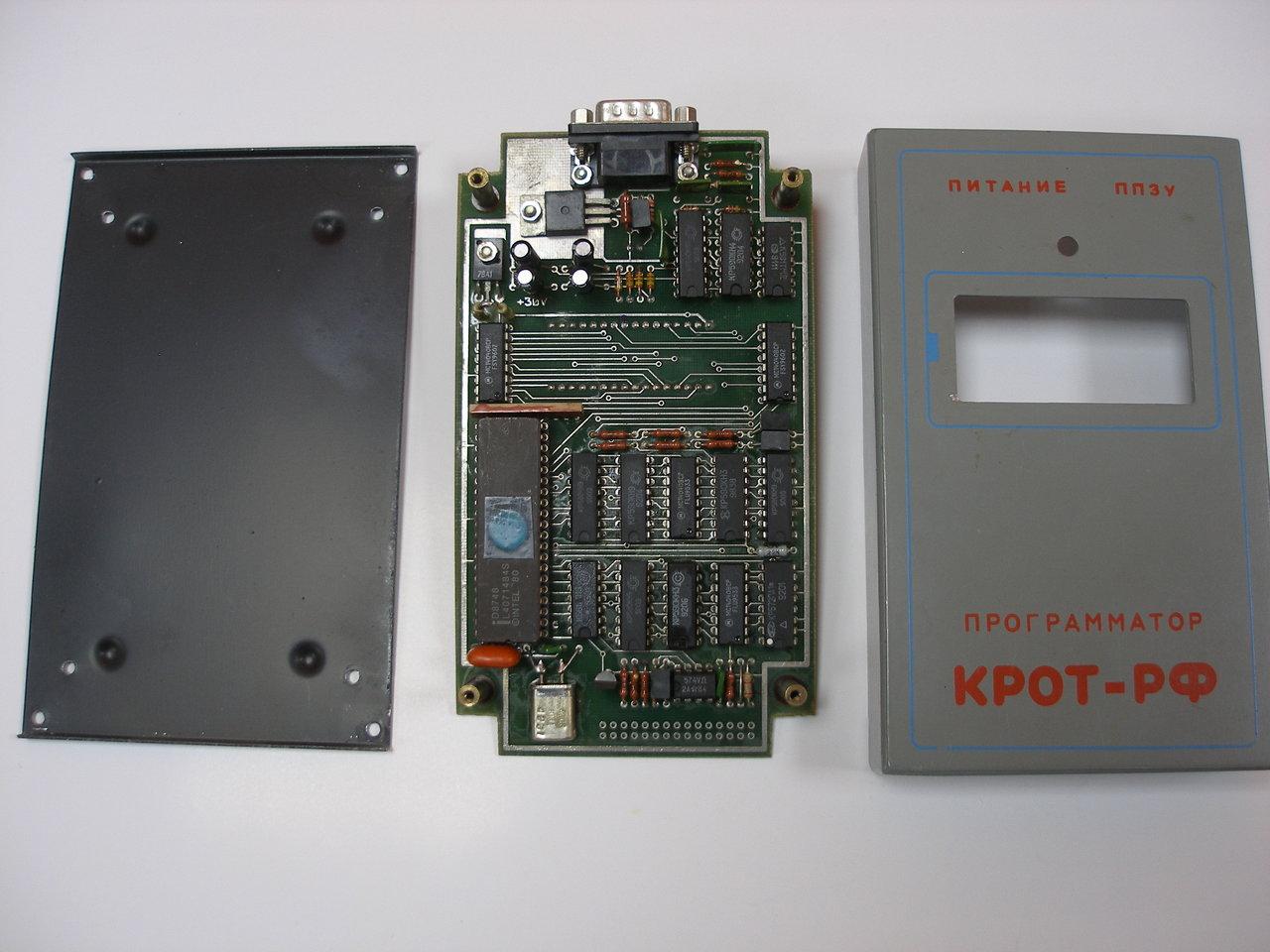 Опознать самодельный программатор из 90-х
