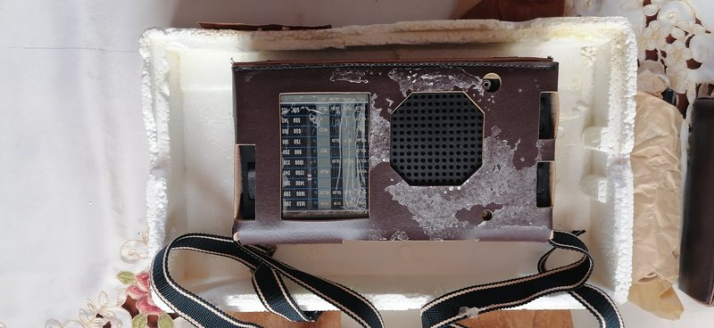 Прошу помощи с оценкой радиоприемника Риф.