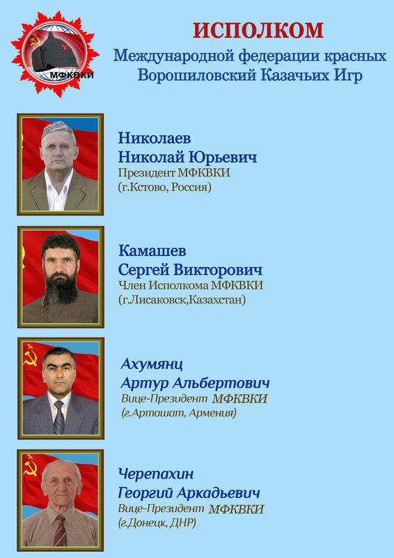 http://forumimage.ru/uploads/20210619/162412740429902523.jpg