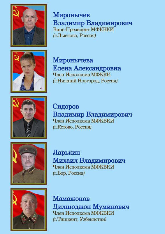 http://forumimage.ru/uploads/20210619/162412744799539673.jpg