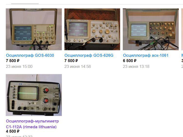 Осциллограф для ремонта радиотехники