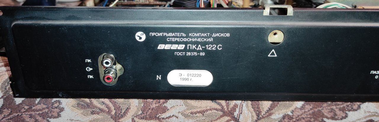 Что за доработка в Вега ПКД-122С?