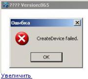 http://forumimage.ru/thumbs/20090713/12474979857149351.jpg