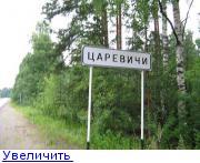 http://forumimage.ru/thumbs/20100607/127594277713006283.jpg