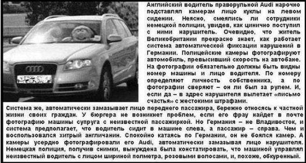 http://forumimage.ru/uploads/20110707/13100680397500769.jpg