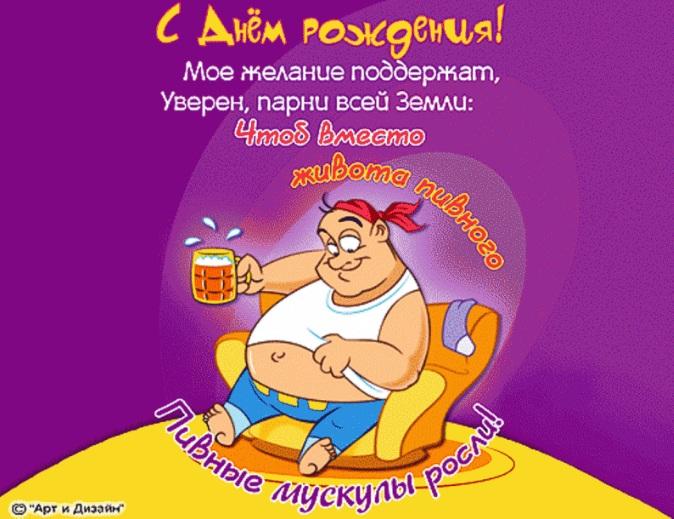 http://forumimage.ru/uploads/20111219/132430176275005180.jpg