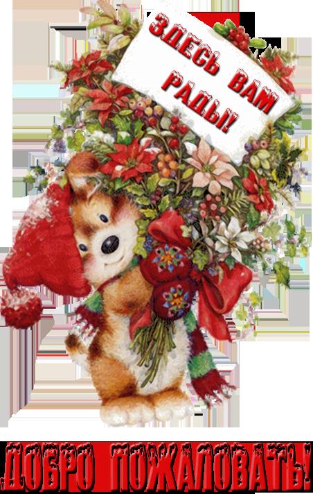 http://forumimage.ru/uploads/20140318/139513833711549842.png