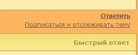 http://forumimage.ru/uploads/20140514/14000729059893544.jpg