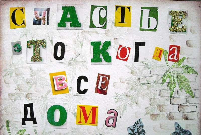 http://forumimage.ru/uploads/20140716/140549415504583823.jpg