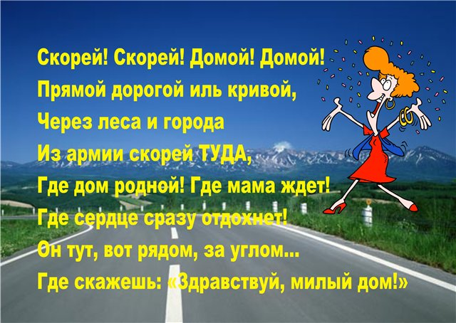 http://forumimage.ru/uploads/20150616/14344764778387942.jpg