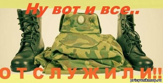 http://forumimage.ru/uploads/20150625/143521064776408353.jpg