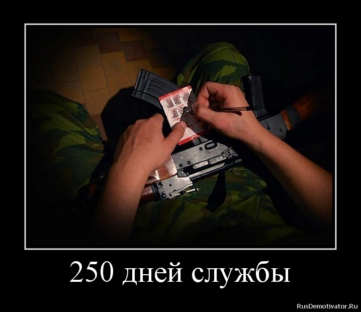 http://forumimage.ru/uploads/20160308/145742833210345286.png