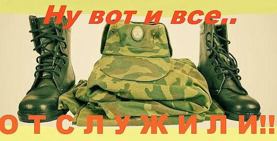 http://forumimage.ru/uploads/20160519/14636294576369192.jpg