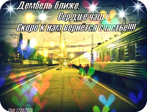 http://forumimage.ru/uploads/20161006/147577711889118638.jpg