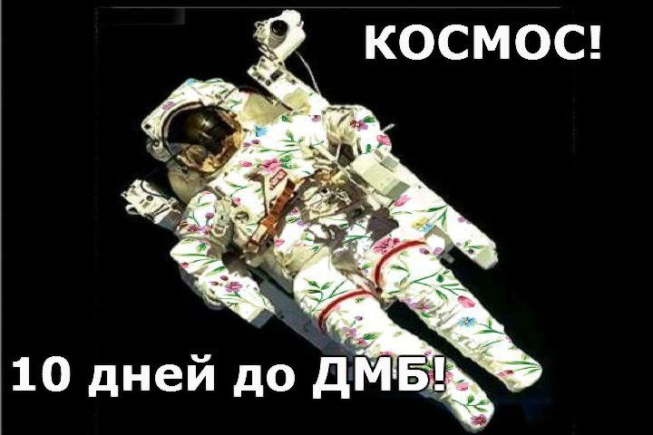http://forumimage.ru/uploads/20161117/14793814300127219.jpg
