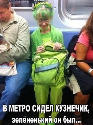 http://forumimage.ru/uploads/20170521/149539221827545220.jpg