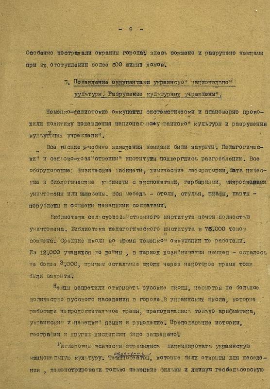 http://forumimage.ru/uploads/20170529/149609471845146446.jpg