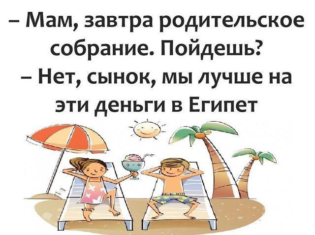 http://forumimage.ru/uploads/20171008/150750555518224364.jpg
