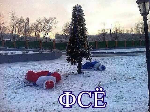 http://forumimage.ru/uploads/20180109/151549173466457637.jpg